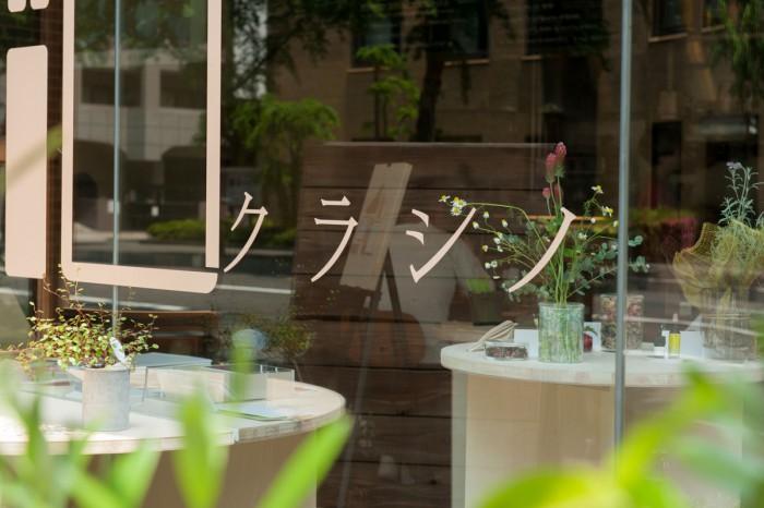 E_kurashino_designing_3