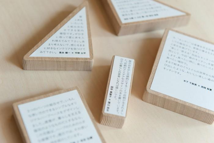 E_kurashino_designing_7