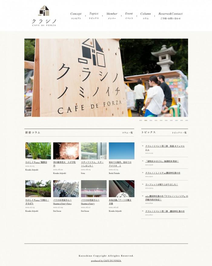 #AC-01_kurashino_2