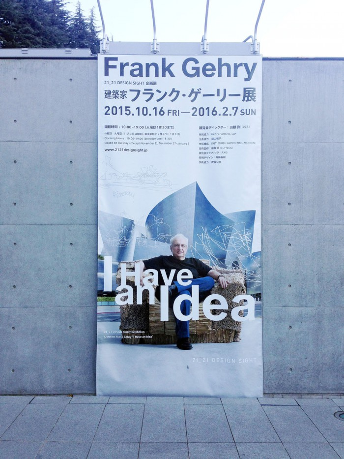 gehry_1
